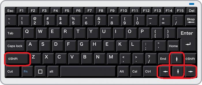 shift+方向キーで複数の文字を選択
