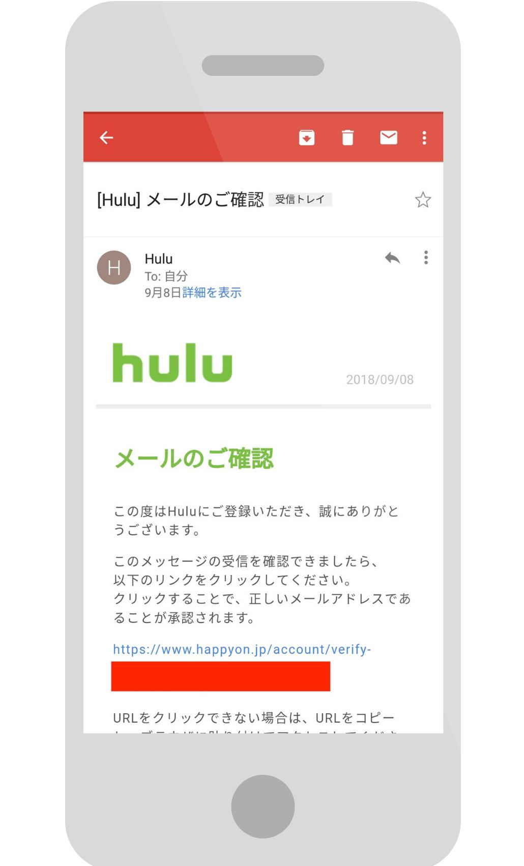 Huluの加入・入会方法