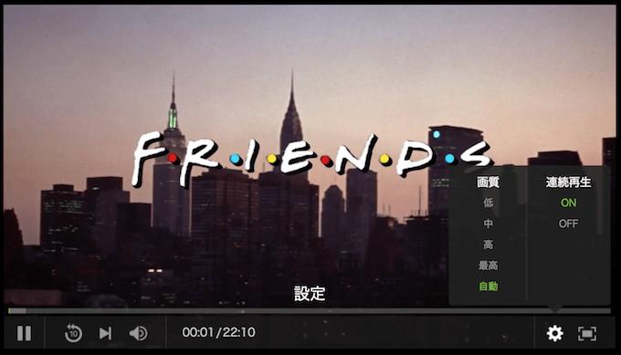 Hulu英語字幕設定方法