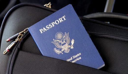 本当におすすめのスキミング防止パスポートケース7選