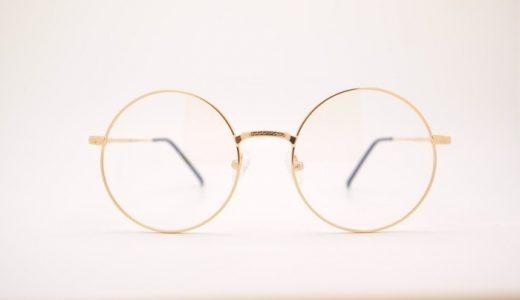本当におすすめブルーライトカットメガネ5選