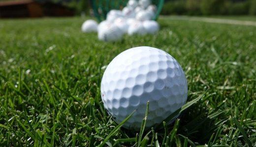 安い!高コスパ!初心者にも人気のおすすめゴルフボール7選!2019年版
