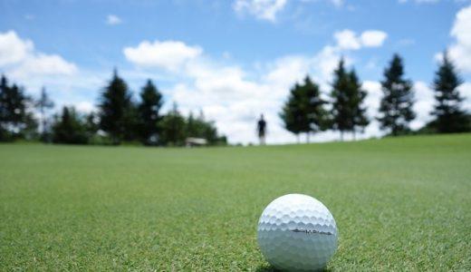 おしゃれでかっこいい!ゴルフ用グリーンフォーク7選