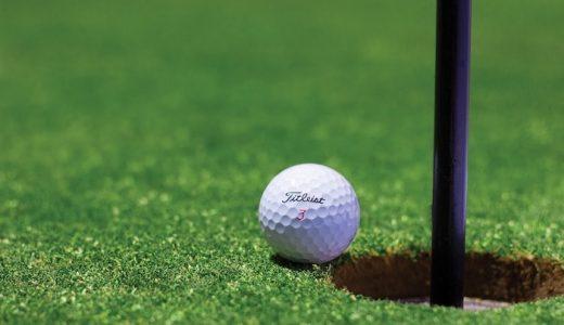 おすすめ練習用ゴルフボール5選!室内用や飛ばないボールをご紹介