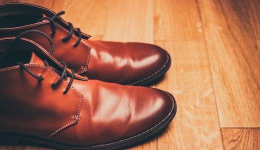 おすすめ靴擦れ防止対策グッズ5選【かかと・足の甲向け】