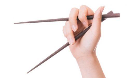 【大人用の矯正箸】おすすめ箸矯正グッズ3選