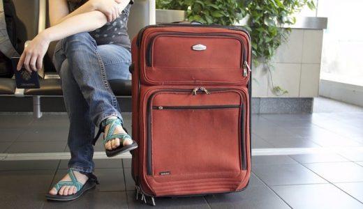 【1泊/2泊用】小型のおすすめキャリーバッグ・スーツケース7選